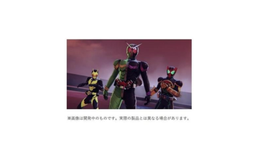 KAMENRIDER memory of heroez Premium Sound Edition【PB限定特典付き】PS4 / Switch
